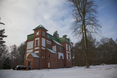 Seminarhotel Rote Villa - Platz des Friedens thumbnail